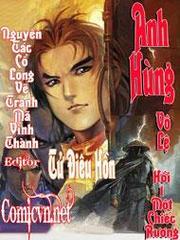 Anh Hùng Vô Lệ