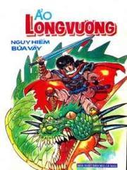 Ảo Long Vương
