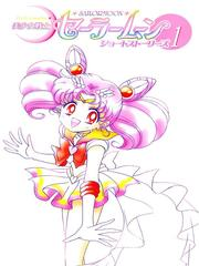 Bishoujo Senshi Sailor Moon Short Stories