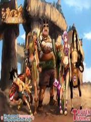 Chiến binh Totem